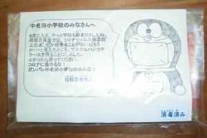 CIMG9864